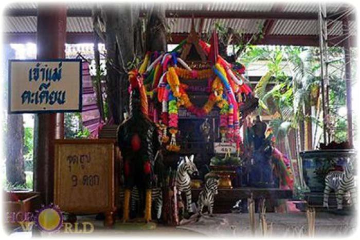 Jao Mae Nang Ta-khian Tong Patum Thani