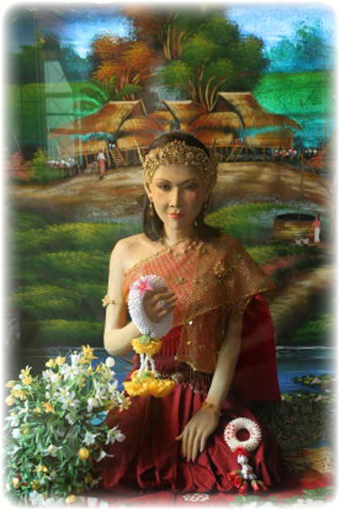 Mae Ya Nang Ruea Prai Ta-Khian Tree Boat Deva