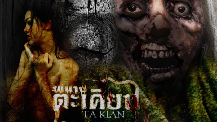 Nang Takian Movie Poster
